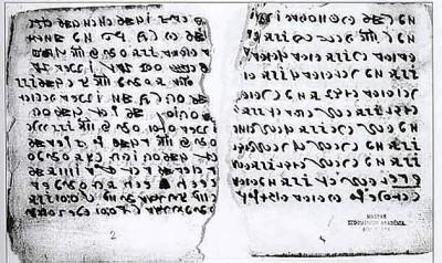 scrisul romanesc
