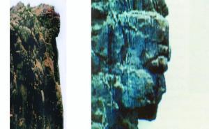 sculptura in munte veche de peste 12000 de ani